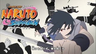 Naruto Shippuden - Ending 32 | Spinning World