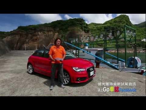新車試駕Audi A1 Sportback Sport