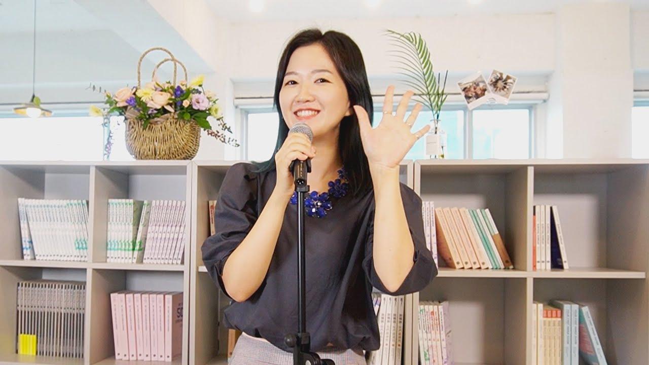 Korean Future Tense Song