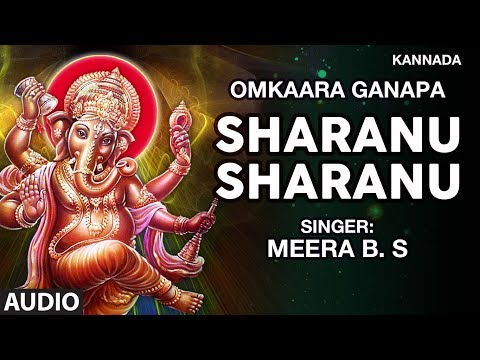 sharanu-sharanu-song-|-omkaara-ganapa-|-lord-ganesha-kannada-devotional-song-|-ganesh-bhajan