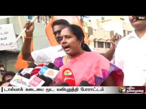 Vanathi Srinivasan arrested for protesting against TASMAC shop in Coimbatore
