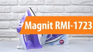 утюг MAGNIT RMI-1959 обзор