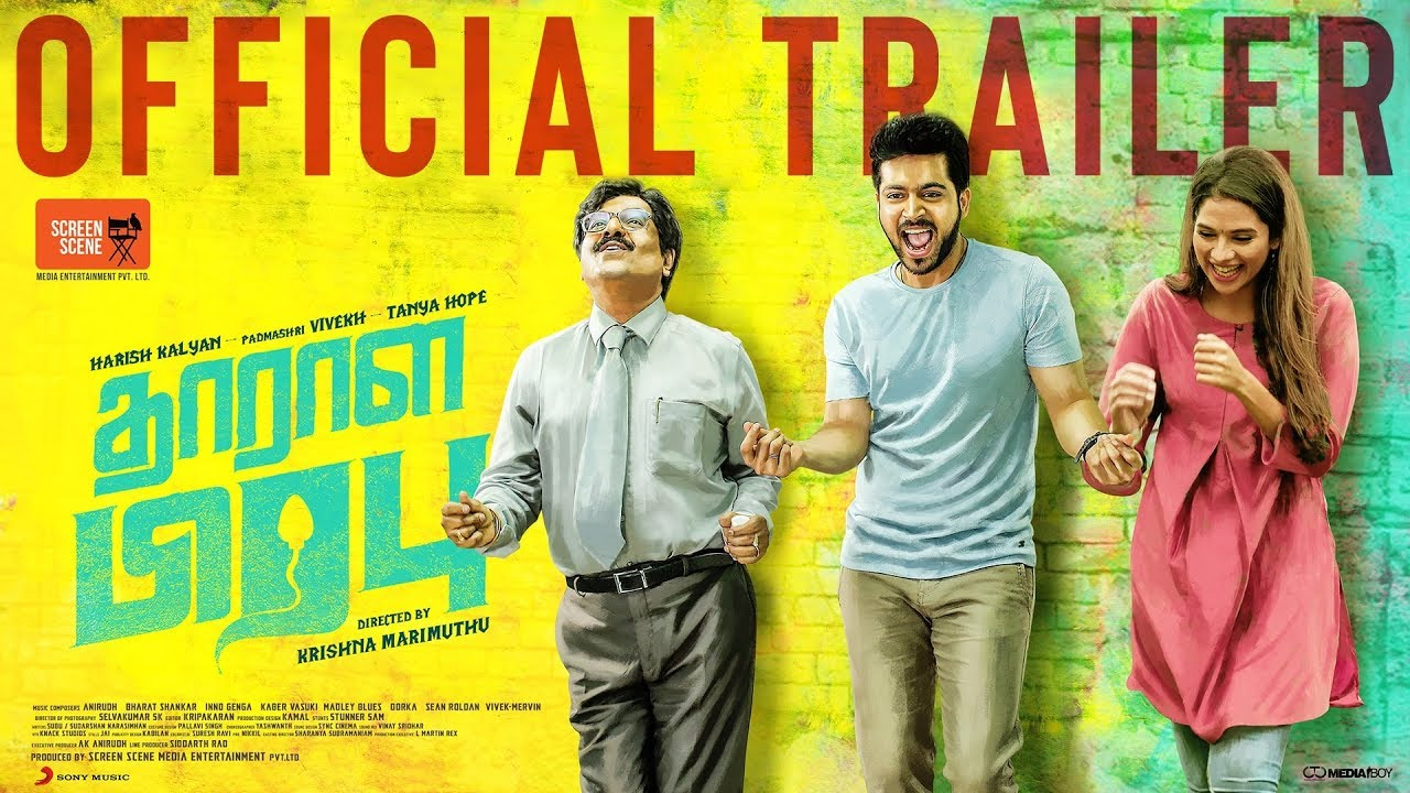 Dharala Prabhu Movie Trailer | Harish Kalyan, Tanya Hope, Vivek | Krishna Marimuthu