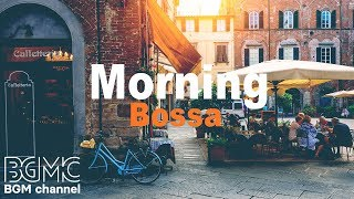 Morning Bossa Nova Music - Relaxing Cafe Music - 朝のボサノバBGM