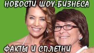 Матери Жанны Фриске отказались выплатить 21 миллион рублей. Новости шоу-бизнеса.