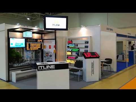 Стенд ITLINE на выставке Навитех