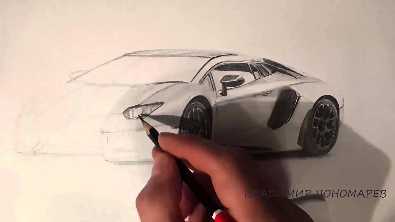 рисунки на бумаге карандашом ламборджини авентадор