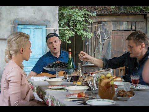 Фильм В субботу (2011) смотреть онлайн бесплатно в хорошем