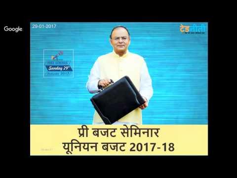 Pre Budget Online Seminar on Stock Market