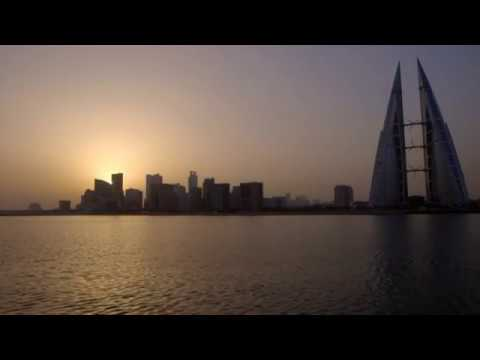 Drill Down - Bahrain's Financial Services