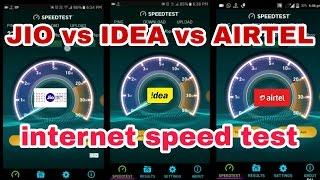 Airtel vs Jio vs Idea internet speed test || ookla speed test by airtel jio idea