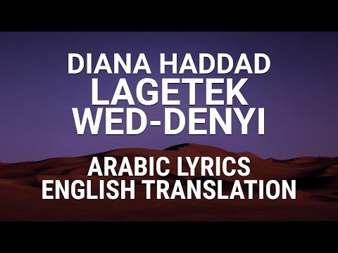 Diana Haddad - Lagetek Wed-Denyi (Bedouin Arabic) Lyrics + Translation - ديانا حداد لاقيتك والدنيا