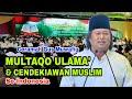 Ceramah Gus Muwafiq Di Acara Multaqo 'ulama & Cendekiawan || Nu & Waliyulloh Menjaga Indonesia
