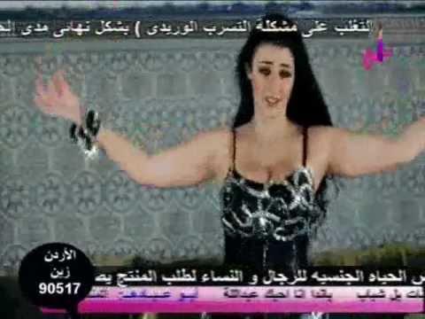 egyptian free sex videos