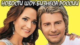 Кальчева отказалась выйти за Баскова. Новости шоу-бизнеса России.