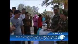 Repeat youtube video الشعب و الجيش و الدرك و الشرطة في خدمة الجزائر أغلى الأوطان