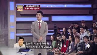 스타특강쇼 - Star Class Ep.38: 아나운서실을 발칵 뒤집은 전현무, 경위서의 아이콘이 되다?