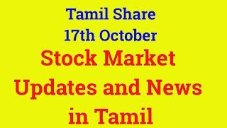Stock Market Updates and News| Nifty Analysis | Stock Result analysis | Tamil Share