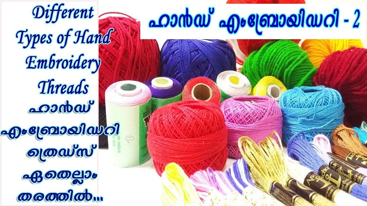 Different Types Of Hand Embroidery Threads Malayalam Ehw 2 Youtube