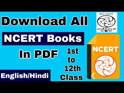 How download NCERT Books in Pdf Free 2 Minutes: Class 1st to 12th