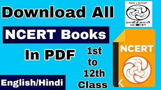 how to study ncert