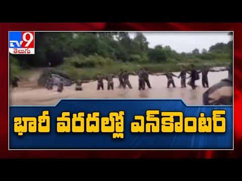 Four Maoists killed in encounter in Bihar - TV9