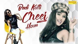 Badi Kutti Cheej Houn | Anjali Raghav & Rajesh Singhpuria | Haryanvi Song | Latest Haryanavi 2019