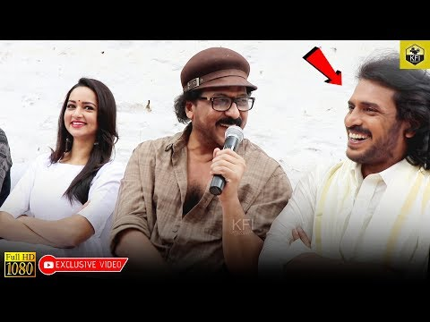 Ravichandran's Most Funny Speech Infront Of Media About His New Movie Ravichandra With Upendra