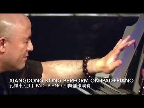 Xiangdong Kong Play on iPad+Piano
