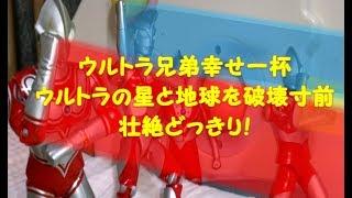 出演 [ウルトラマンレオ]Ultraman Leo [アストラ]Astra [ウルトラの父]F...