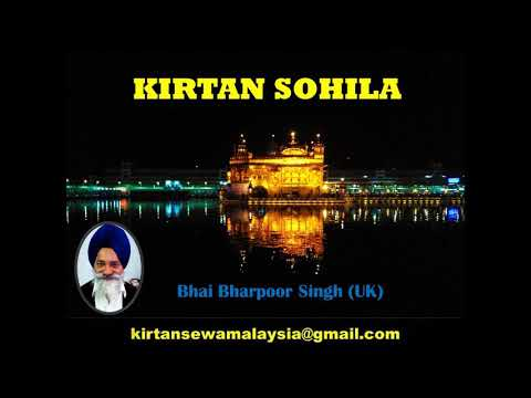 Chaupai Sahib - Sikh Prayer from YouTube · Duration:  5 minutes 35 seconds
