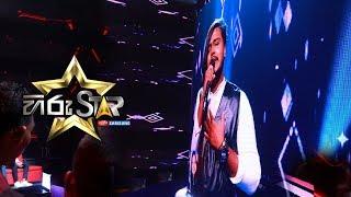 Me Gee katadai - මේ ගී කාටදැයි ඔබ දන්නවා ඇති | Tharinda Madhushanka | Hiru Star EP 37 Thumbnail