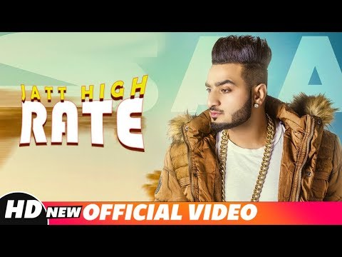 Jatt High Rate (Official Song) | Saaj | Game Changers | Latest Punjabi Songs 2018 | Speed Records