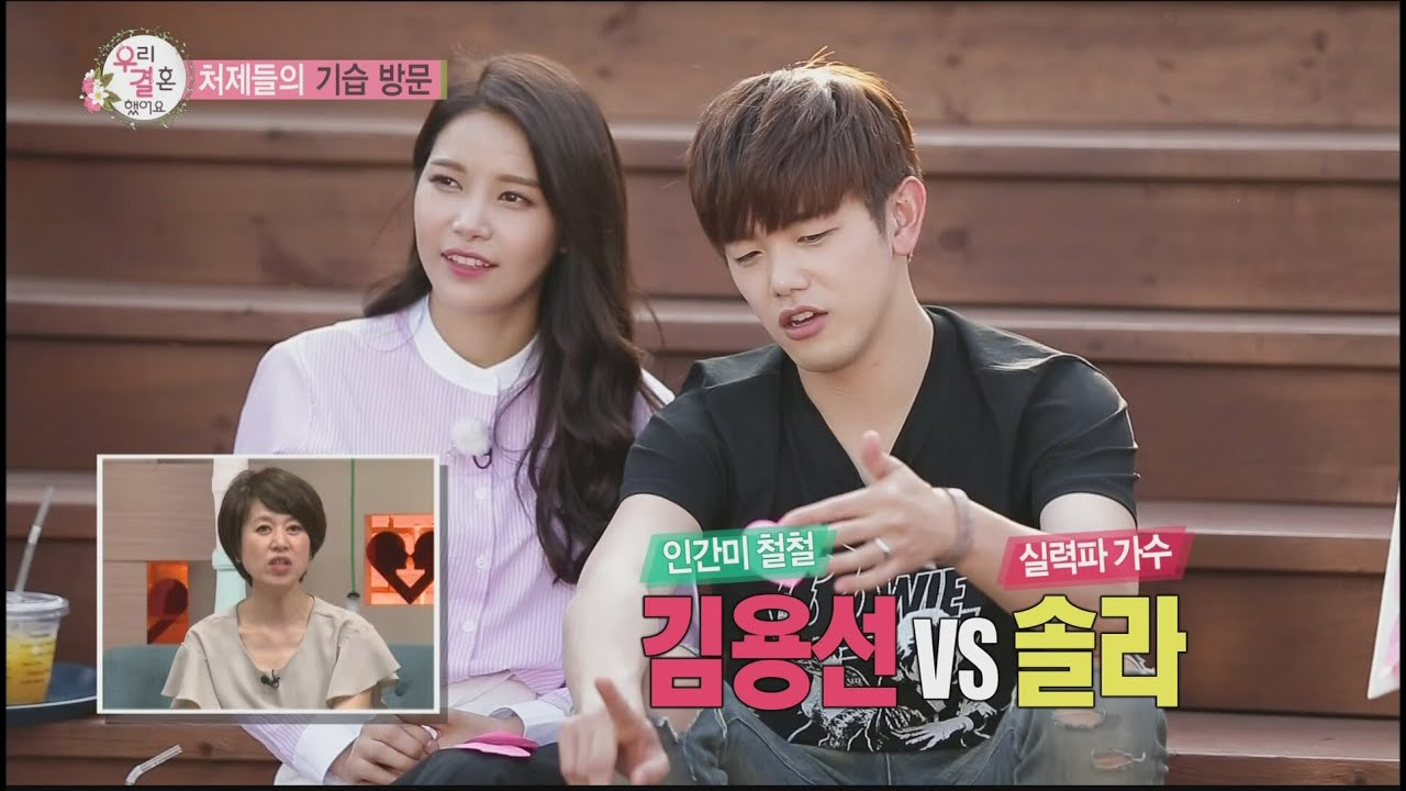 We got married episode 331 2008 - 160625 We Got Married Episode 327 English Subs