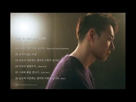 [Full] Park Yoochun 1st Minialbum - How Much Love Do You Have in Your Wallet