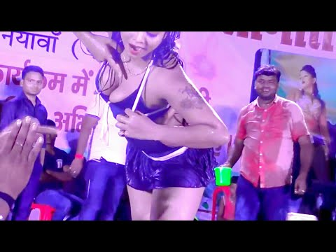 Latest Arkestra Stage Program~Neha Singh Arkestra|Item Dance| |Bhojpuri Hitz|