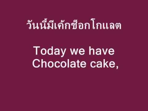 30 my thai language school useful thai sentences for conversation 30 my thai language school useful thai sentences for conversation in a coffee shop m4hsunfo