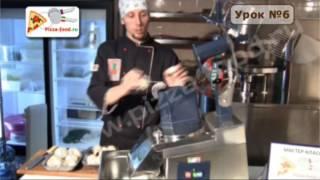 Урок №6. Нарезка начинки автоматическая. Видеоуроки по приготовлению пиццы. (Pizza-food).