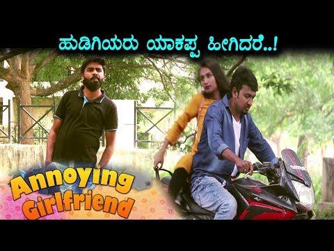 Annoying Girlfriend Very Funny Video | Kannada Fun Bucket Latest | Top Kannada TV