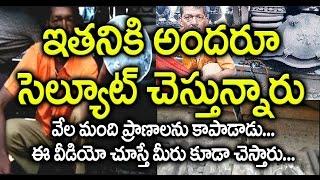 Railway Gangman saved Samta Express from Accident In Vizianagaram | Gangman Alert Saves Lives
