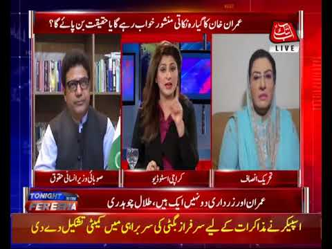 Tonight With Fereeha  – 30 April 2018 - Abb takk