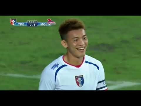 Chinese Taipei Vs Mongolia 4-2 All Goals & Highlights 05/10/17