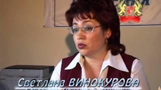 СГА Кемерово 2008