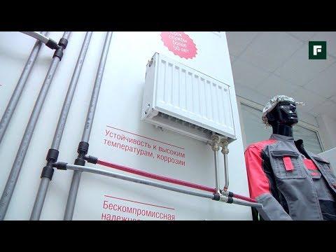 Выбор системы отопления // FORUMHOUSE