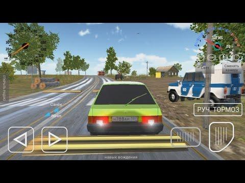 Видео Симулятор вождения ваз 2109 играть онлайн