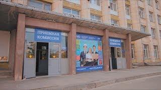 Приемная комиссия ЮУрГУ завершила прием абитуриентов на очное обучение