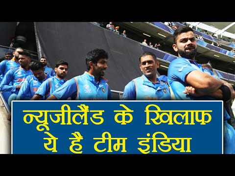 India Vs New Zealand : BCCI announces Indian cricket team for 3-match ODI series | वनइंडिया हिंदी