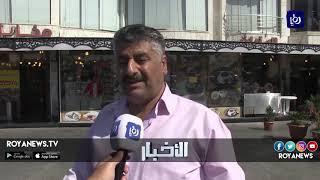 رؤيا تستطلع آراء الأردنيين حول مشروع قانون ضريبة الدخل