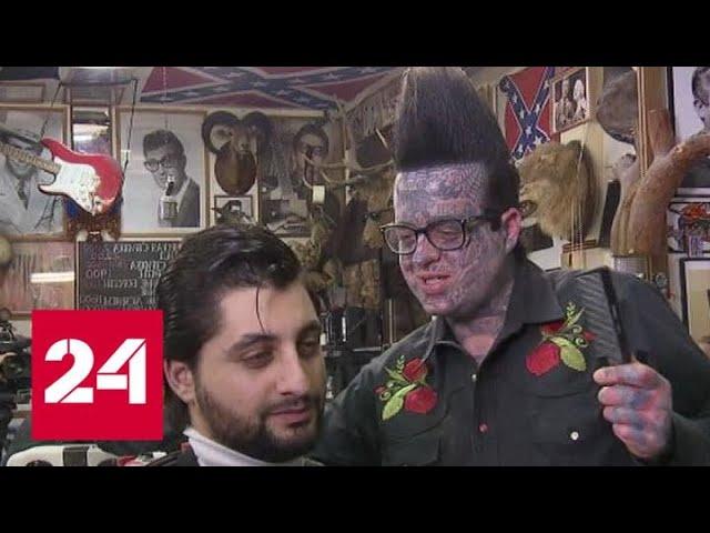 Американский цирюльник: в России я могу говорить то, что думаю - Россия 24