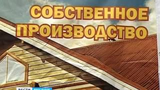 Ярославцам представили проекты домов из профилированного бруса и оцилиндрованного бревна(, 2015-10-16T17:12:04.000Z)